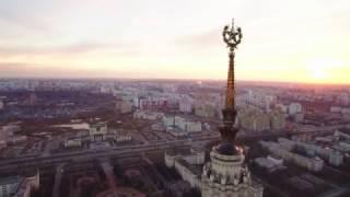 MGU Drone Footage 4K