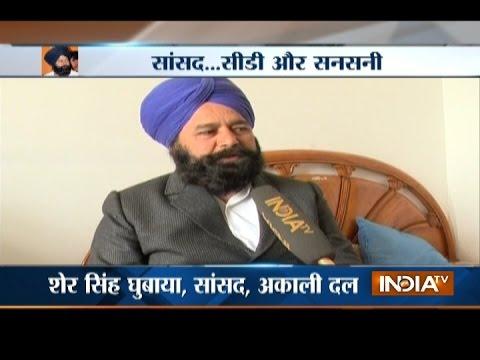 Punjab: Rebel SAD MP Sher Singh Ghubaya 'Sex Tape' Goes Viral