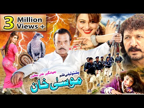 Xxx Mp4 Pashto Action Telefilm Movie MOOSA KHAN Jahangir Khan Hussain Swati Nadia Gul Pushto Film 3gp Sex