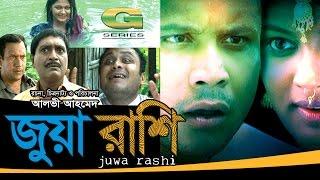 Juarashi | Drama | Raisul Islam Asad | Mishu Sabbir | Moushumi