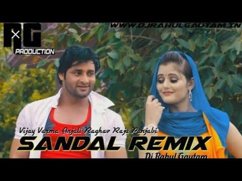 Xxx Mp4 Latest New Hariyani Song Sandal ✔ 2018 Anjali Raghav New Dance 2018 3gp Sex