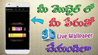 Create Your Name in 3D as Live Wallpaper In Your Mobile | Best Editing Tips and Tricks | Net India