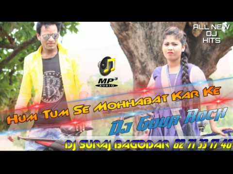 Xxx Mp4 New Nagpuri Song हम तुम से मोहब्बत कर के दिन रात सनम रोते हैं 3gp Sex