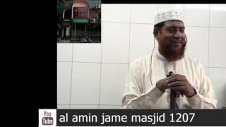 Jumar Khutba By D  Musleh Uddin 16 Dec 2016