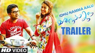 Idhu Namma Aalu Trailer || INA || T R Silambarasan STR,Nayantara,Andrea, Kuralarasan T.R