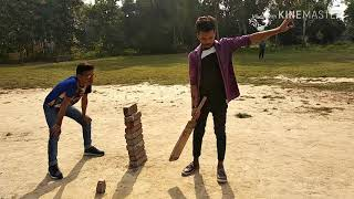 Cricket By New Star Bhainsi