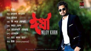 Irsha | Niloy Khan | Piran Khan | Nilam Sen | Bangla New Album 2017