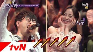 [티저] 우리나라 음악대장 하현우의... 고음불가!? 수상한 가수 티져