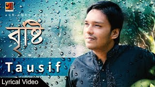 Brishty - 2 | by Tausif | New Bangla Song 2017 |  Lyrical Video |  ☢☢EXCLUSIVE ☢☢