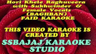 Hori Khele Raghuveera With Sukhwinder & Female Vocal (BAGHBAN) Paid_Karaoke SAMPLE