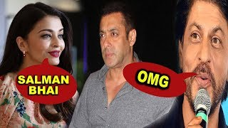 Aishwarya Rai के भाई है Salman Khan   Shahrukh Khan   Shocking News