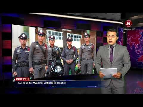 Xxx Mp4 Rohingya Daily News 05 December 2017 3gp Sex
