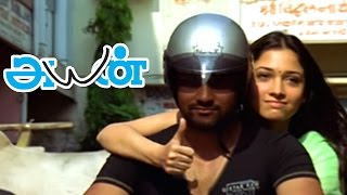 Ayan Full Tamil Movie scenes   Surya & Ponvannan spoils Akashdeep Saighal's plans   Surya Mass Scene