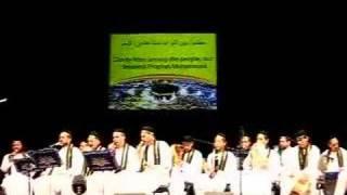 AICP Mawlid- Nasheed 2