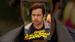 Maa Voori Maaraju | Full Telugu Movie | Arjun, Soundarya