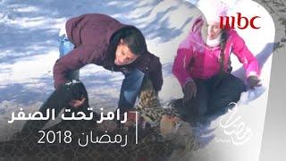 برنامج رامز تحت الصفر - الحلقة 4 - لحظة إكتشاف سعد سمير وترزيجيه لمقلب رامز #رمضان_يجمعنا