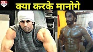 Bollywood के इन Superstars की Body Transformation को देखकर आप भी दंग रह जाएंगे