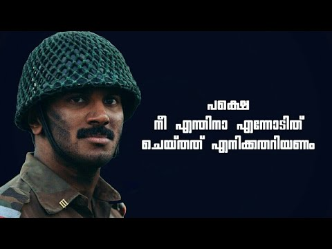 Dulquer Salman Class Dialogue Lyrical Whatsapp Status Video Malayalam