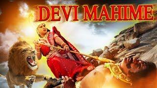 Devi Mahime Latest Dubbed Movie 2018   Latest Tollywood Mythological Movies in Hindi