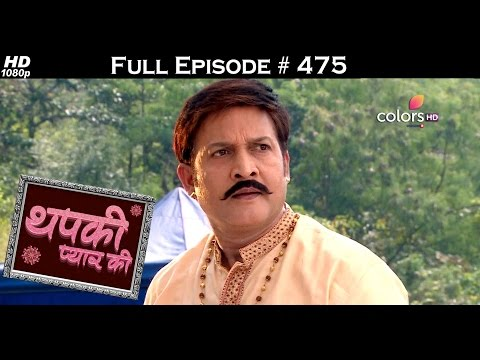 Thapki Pyar Ki - 31st October 2016 - थपकी प्यार की - Full Episode HD