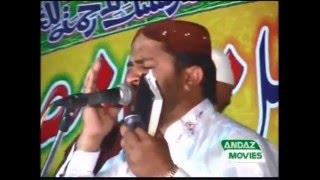 Naat - Sh. Naseer Abbas - Rahwey Wasda Shehr Madinah Kia Baat Madiney Di