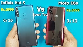 Infinix Hot 8 Vs Moto E6s Speed Test / Comparison || Antutu Benchmark Scores | Rs.6999 vs Rs.6999