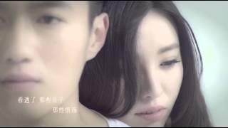 【HD】任韻淇-我是傻瓜MV [Official Music Video]官方完整版