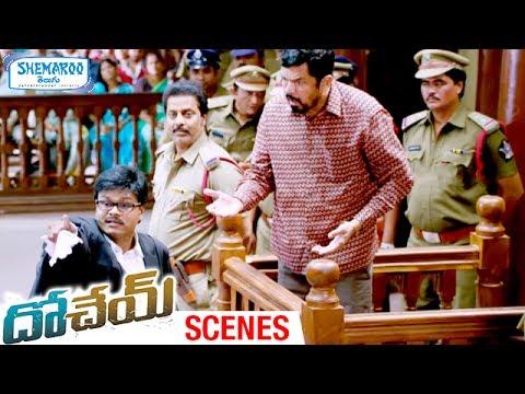 Xxx Mp4 Saptagiri Comedy At Court Climax Scene Dohchay Telugu Movie Scenes Naga Chaitanya 3gp Sex