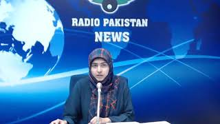 Radio Pakistan News Bulletin 1 PM (24-04-2018)
