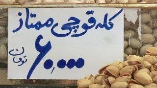 Iranians go nuts over pistachio prices
