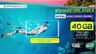 Tourist Data Pack - 40GB 5Sec