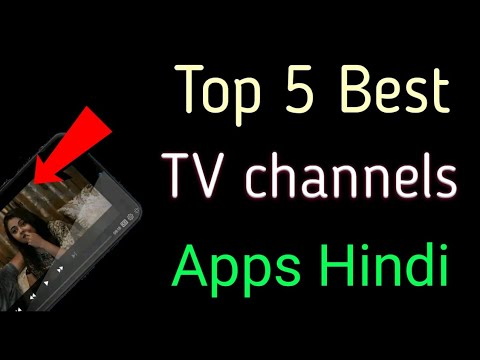 Xxx Mp4 Hindi Urdu Top 5 Best Secret Live TV Android Apps 📺 Not Available In Playstore March 2018🔥🔥 3gp Sex