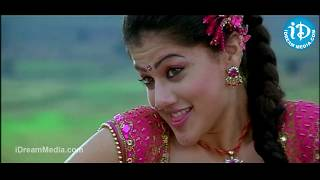 Yem Sakkagunnavro Song - Jhummandi Naadam Movie Songs - Manoj Manchu - Tapsee - Mohan Babu