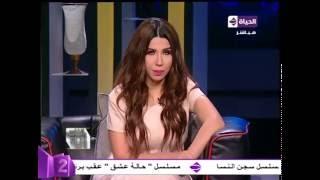 برنامج انا والناس مع اميرة بدر - حلقة الاحد 2-10-2016 - Ana W El Nas