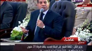 """الرئيس السيسي """" كلامي دايمًا مش مريح كدة .. بس دي الحقيقة .. ولازم نواجه الحقيقة كما ينبغي """""""