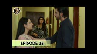 Tumhare Hain Episode 25 - 20th August 2017 - Top Pakistani Drama