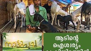 Cost effective farming