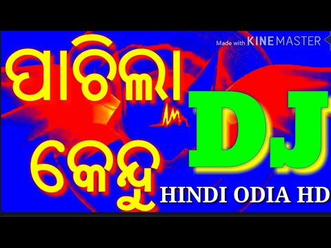 Xxx Mp4 Pachila Kendu Dj Odia Sambalpuri Dj Remix Song 2017 3gp Sex