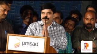 Apoorva Mahaan Movie Audio Launch