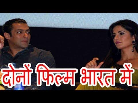 Xxx Mp4 Salman Khan And Katrina Pair Now In The Film Bharat PBH News 3gp Sex