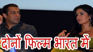 Salman Khan and Katrina Pair now in the Film Bharat PBH News
