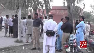Names of 20 people died in Sargodha by Fake 'Peer' 02-04-2017 - 92NewsHDPlus