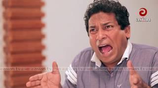 Mosharraf Karim Bangla Eid Natok // কেরানি বনাম কার্নেগী // Ep - 02 // Asian TV Eid Natok 2017
