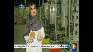 Iran Delco co. (IDCO) made Catalytic converter vehicle exhaust manufacturer كاتاليست اگزوز خودرو