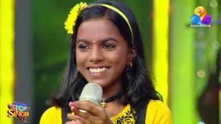 സീതാലക്ഷ്മിയുടെ സ്വരമാധുരിയില് ലയിച്ച് ടോപ് സിംഗർ വേദി!!   Top SIsnger   Viral Cuts