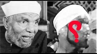 لن تصدق من هو الفنان الشهير شقيق الشيخ الشعراوى