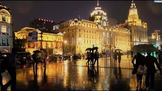 China Travel Tour- Shanghai - Night of the Bund Former British Settlement weekday Best night view 4K