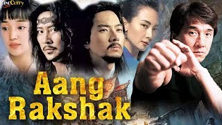 Aang Rakshak| Full Movie| Chinese Dubbed In Hindi |Chen Tung -Hus Jacky Chan | James Tien | Weag Pin