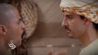 المسلسل السعودي:حارة الشيخ_رمضان2016_MBC1