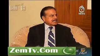 General Hameed gul about Nawaz Sharif